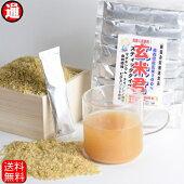 玄米茶粉末送料無料焙煎玄米君10本便利なスティック入り焙煎玄米微粉末青森県産米無添加無着色玄米茶玄米みそ汁