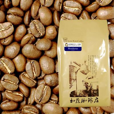[500gお得袋]ホンジュラス世界規格Qグレード珈琲豆ホンジュラスHG/グルメコーヒー豆専門加藤珈琲店/珈琲豆