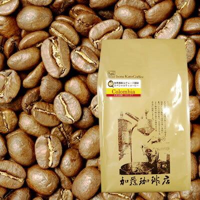 [500gお得袋]コロンビア世界規格Qグレード珈琲豆/グルメコーヒー豆専門加藤珈琲店/珈琲豆
