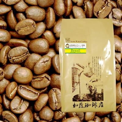 [500gお得袋]ブラジル世界規格Qグレード珈琲豆(ブラジルサントス)/グルメコーヒー豆専門加藤珈琲店/珈琲豆