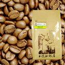 ブラジル グレード サントス コーヒー