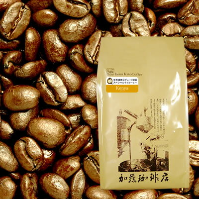 [500gお得袋]ケニア世界規格Qグレード珈琲豆/グルメコーヒー豆専門加藤珈琲店/珈琲豆