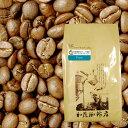 【訳あり大処分】ペルー世界規格Qグレード珈琲豆(500g/20180317-23)