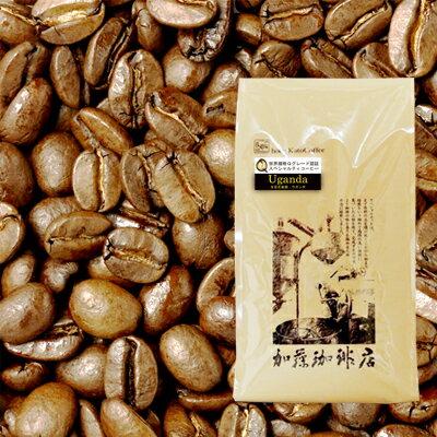 [500gお得袋]ウガンダ世界規格Qグレード珈琲豆/グルメコーヒー豆専門加藤珈琲店/珈琲豆