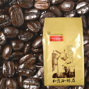 ヨーロピアンクラシックブレンド コーヒー