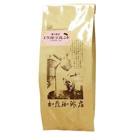 濃くあまエクストラブレンド/100g/グルメコーヒー豆専門加藤珈琲店/珈琲豆