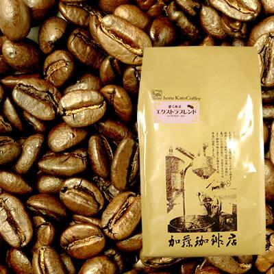 [500gお得袋]濃くあまエクストラブレンド/グルメコーヒー豆専門加藤珈琲店/珈琲豆