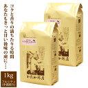 送料無料 [1kg] エクストラブレンドセット [エクスト500×2] / 珈琲豆・コーヒー・コーヒー豆セット(500g×2袋 1kg…