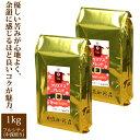[1kg]クリスマスブレンドセット(XmasBL×2)/珈琲豆
