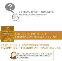 Qグレード珈琲豆100%使用
