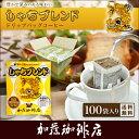 しゃちブレンドドリップバッグコーヒー100袋入りセット/ドリップコーヒー