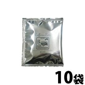 カフェインレスドリップバッグコーヒー(コロンビア)10袋/ドリップコーヒー デカフェ