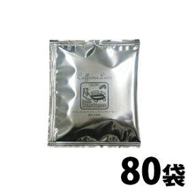 カフェインレスドリップバッグコーヒー(コロンビアスペシャル)80袋/ドリップコーヒー