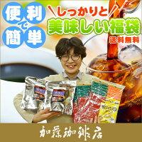 便利で簡単しっかりと美味しい福袋・送料無料