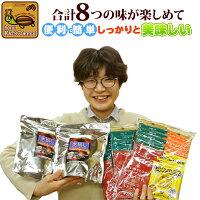 便利で簡単・しっかりと美味しい福袋(DB5種20P×3・水出し6袋×2・おまけDB2P)