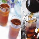 アイスコーヒーバッグ コーヒー