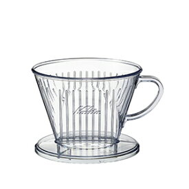 [お取り寄せ商品]ドリッパー/102-D/カリタ(Kalita)/グルメコーヒー豆専門加藤珈琲店