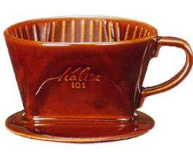 101-ロトブラウン陶器製ドリッパー/カリタ(Kalita)/グルメコーヒー豆専門加藤珈琲店