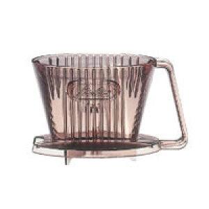 [お取り寄せ商品]アロマフィルター(ドリッパー)AF-M1×1/メリタ(Melitta)/グルメコーヒー豆専門加藤珈琲店