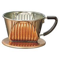 [お取り寄せ商品]1〜2人用銅製コーヒードリッパー101-CU/カリタ(Kalita)/グルメコーヒー豆専門加藤珈琲店