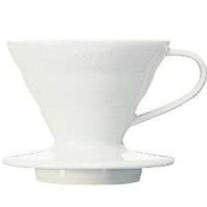 [お取り寄せ商品]V60透過ドリッパー01セラミックW/VDC-01W/ハリオ(HARIO)/グルメコーヒー豆専門加藤珈琲店