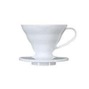 [お取り寄せ商品]V60透過ドリッパー01ホワイトVD-01W/ハリオ(HARIO)/グルメコーヒー豆専門加藤珈琲店