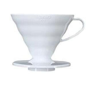 [お取り寄せ商品]V60透過ドリッパー02ホワイトVD-02W/ハリオ(HARIO)/グルメコーヒー豆専門加藤珈琲店