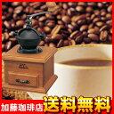 カリタ・クラシックミル コーヒー