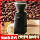 コーヒー グラインダー タンザニア メリタ・バリオ グルメコーヒ