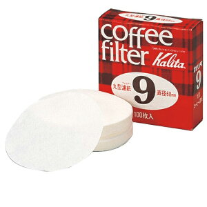 [お取り寄せ商品]丸型濾紙#9/グルメコーヒー豆専門加藤珈琲店
