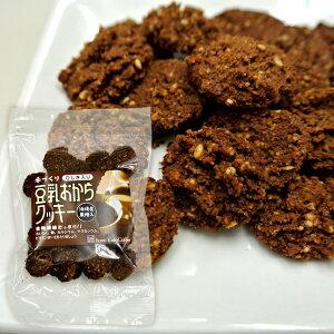 豆乳おからクッキー/ひじき入りタイプ/グルメコーヒー豆専門加藤珈琲店