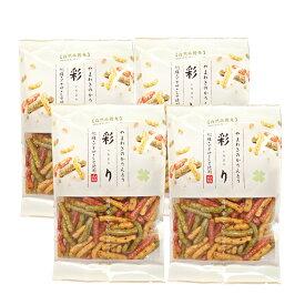 (4袋)山脇製菓 彩りかりんとう 加藤珈琲店 自宅用 コーヒー  やさしい甘み 3つの味が楽しめる プチギフト