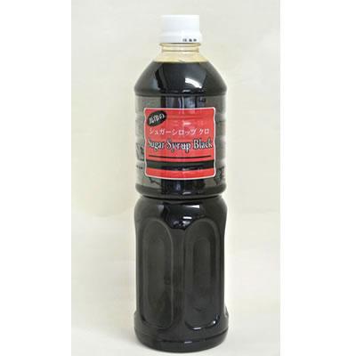 ガムシロップ1Lボトル(アイスコーヒー用) コーヒー/コ-ヒ-/アイス珈琲/アイスコーヒー/グルメコーヒー豆専門加藤珈琲店