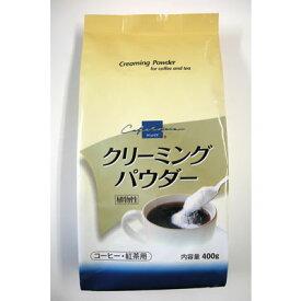 クリーミーパウダー(袋入り)/グルメコーヒー豆専門加藤珈琲店