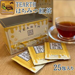 TEARTH はちみつ紅茶 ティーバッグ ディンブラ スリランカ 1箱(25包入り) 茶葉 ハニー
