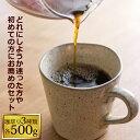 驚愕の珈琲福袋(春・Qコロ・ラス)コーヒーコ-ヒ-/コーヒー豆 有名店の福袋 通販 送料...
