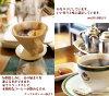 它是 2 公斤/块和肆虐的咖啡豆套 (2 套与糖果) 咖啡、 咖啡豆和最好的咖啡。和加藤咖啡厅、 美食的咖啡豆