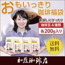 (200gVer)おもいっきりお試し珈琲福袋(クリス・Qタンザニア・Qコロ・スウィート/各200g)/グルメコーヒー豆専門加藤珈…