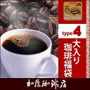 タイプ4(R)スペシャルティ珈琲大入り福袋(Qミャンマー・サンタアナ・◆7月◆/各500g)