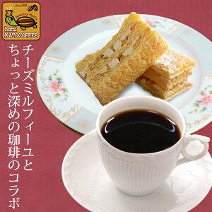 チーズミルフィーユと楽しむ珈琲福袋(クリス・しゃち・Hマンデ・ヨーロ/各200g)