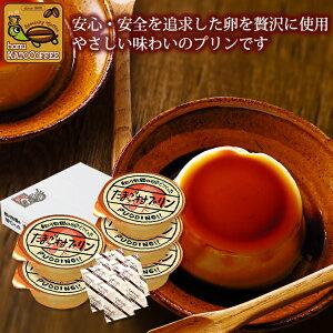 (5個)秋川牧園の卵で作ったプリン やさしい味 たまごプリン 無農薬 遺伝子組み換えでない 加藤珈琲店 コーヒー