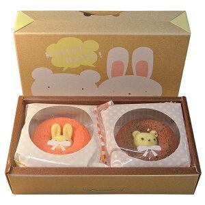 カリーノ アニマルドーナツ(2個)女性や子供に喜ばれるスイーツ ドーナツ 焼きドーナツ 祝い 加藤珈琲店