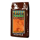 チョコマカデミアナッツフレーバーコーヒー(200g・中挽き)/グルメコーヒー豆専門加...