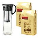 送料無料/美味しい水出しコーヒーが作れる珈琲(コーヒー)福袋[ヨーロ×2・メジャースプーン] コーヒー/コ-ヒ-/水出…