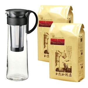 送料無料/美味しい水出しコーヒーが作れる珈琲(コーヒー)福袋[ヨーロ×2・メジャースプーン] コーヒー/コ-ヒ-/水出し珈琲/アイス珈琲/アイスコーヒー/(500g×2袋 1kg)/グルメコーヒー豆専