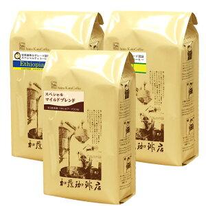 青葉の珈琲福袋(TSUBAKI・Qタン・ラオス)/珈琲豆