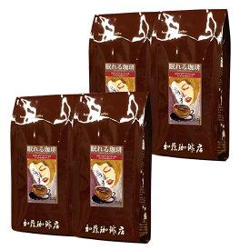 カフェインレスコロンビア 送料無料(Dコロ×4/各200g)