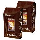 コーヒー豆 コーヒー 1kg 眠れる珈琲コロンビアスペシャル(Dコロ×2) 加藤珈琲