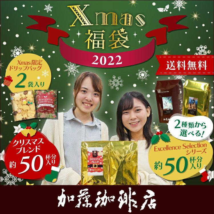 (オペラ)クリスマスケーキ福袋(オペラ・鯱Xmas・クリス・XmasDB10P)