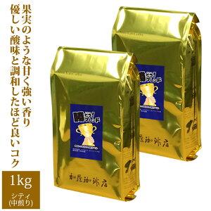 [1kg]プレミアムブレンド【勝とうブレンド〜調和した味わいの青ラベル〜】(青×2)/珈琲豆